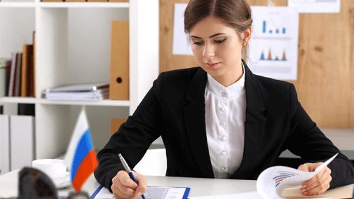 Курсы на главного бухгалтера онлайн усн при регистрации ип 2019