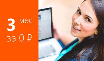 Электронная отчетность в ставрополе с бухгалтерским обслуживанием компаний