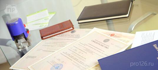 Регистрация ооо по домашнему адресу директора квитанция за регистрация ип