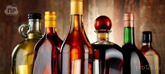 алкогольная декларация в общепите 2018