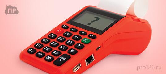 товар продан в кредит пробивать по онлайн кассе